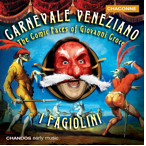 Carnevale Veneziano CD cover